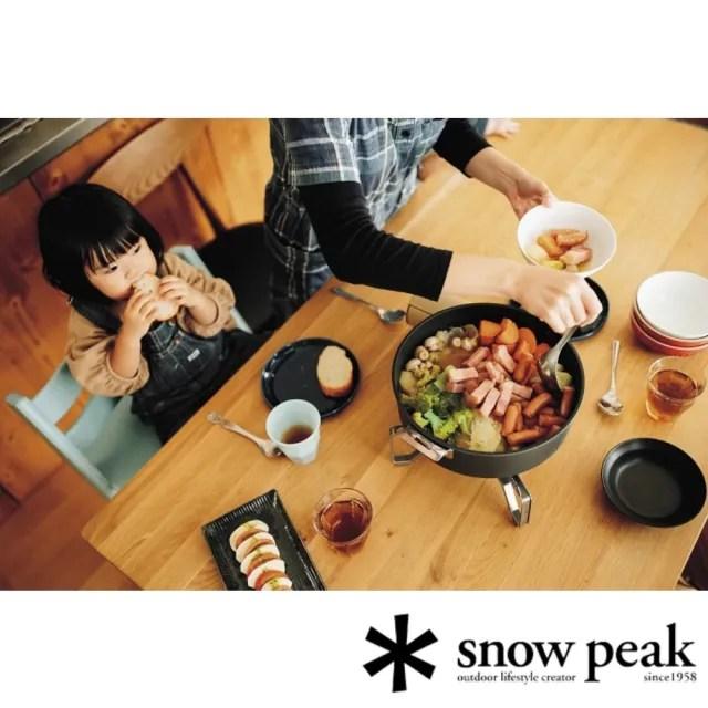 【Snow Peak】Home Camp 鍋具組 26(CS-026)