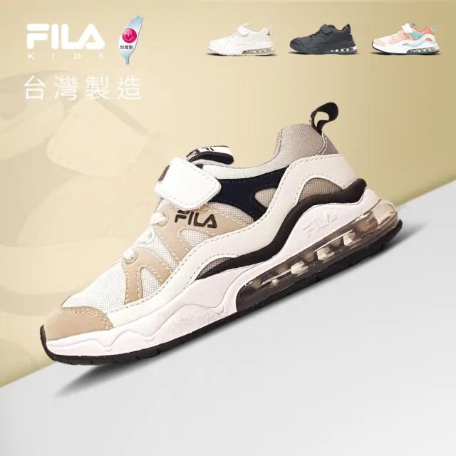 【好童鞋】FILA 黑3-J401V-000/白3-J401V-111/粉藍3-J401V-155/卡其黑3-J401V-190 老爹鞋(贈袋子 三雙襪子)