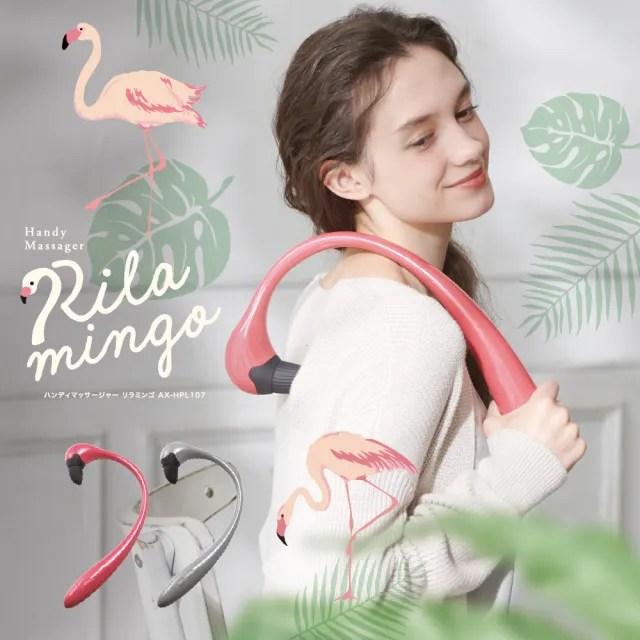 【日本ATEX官方旗艦館】Lourdes火鶴造型手持震動按摩器(背部按摩器)