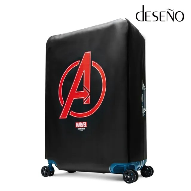 【Deseno】Marvel漫威霧砂質感行李箱箱套(M號)