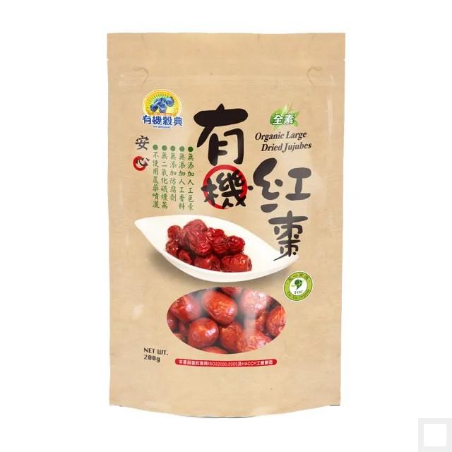 【長青穀典】有機紅棗(200g/包)