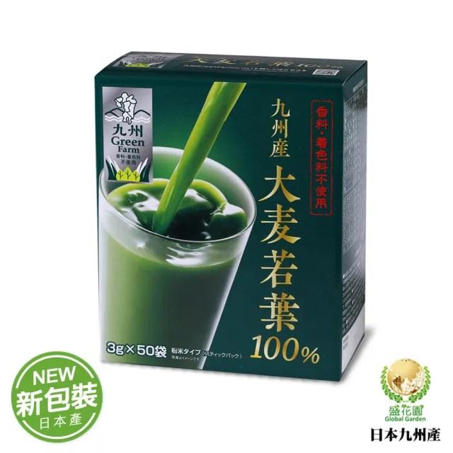 【盛花園】日本原裝進口新包裝九州產100%大麥若葉青汁(50入組)