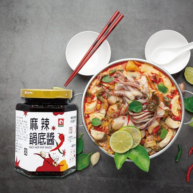 【台塑餐飲】麻辣鍋底醬280g(麻辣鍋/火鍋/調味醬/沾醬/火鍋沾醬)