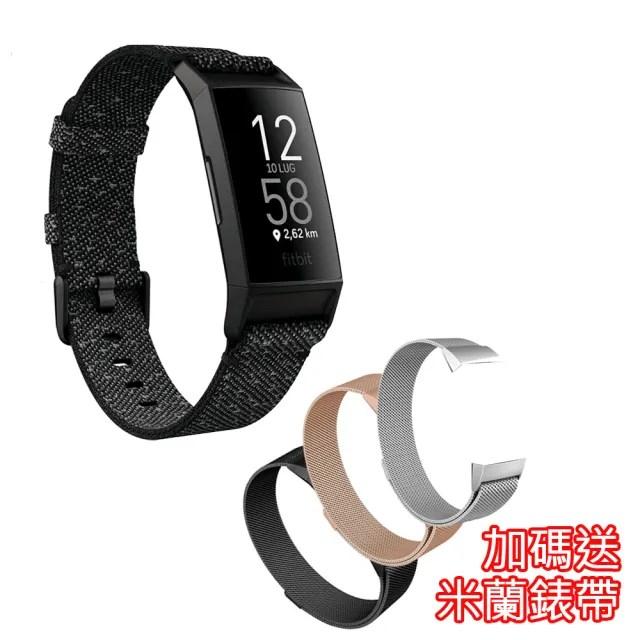 【Fitbit】CHARGE 4 健康智慧手環 運動手錶 花崗岩(公司貨-雙錶帶組合)