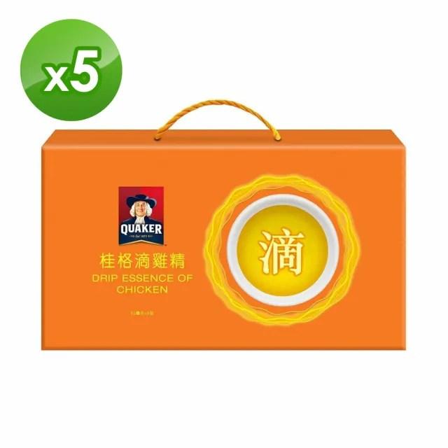 【桂格】滴雞精52ml×9入×5盒