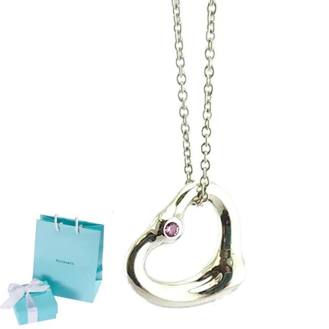 【Tiffany&Co. 蒂芙尼】925純銀Open Heart鑲粉紅寶墜飾項鍊