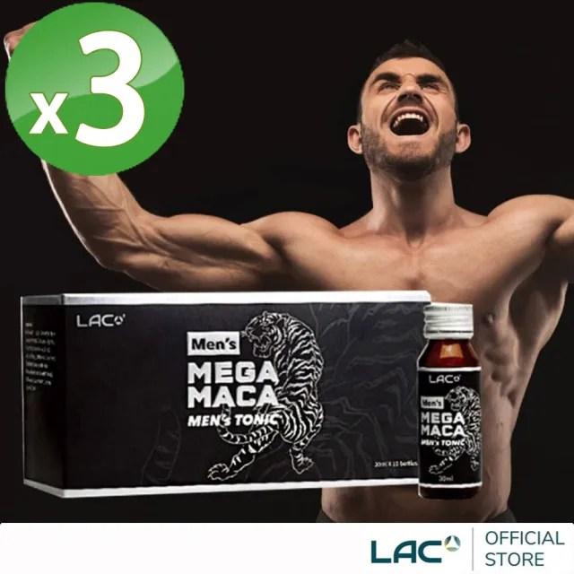 【LAC 利維喜】買2送1 活力瑪卡飲10瓶(精胺酸/瑪卡/刺五加/馬卡)