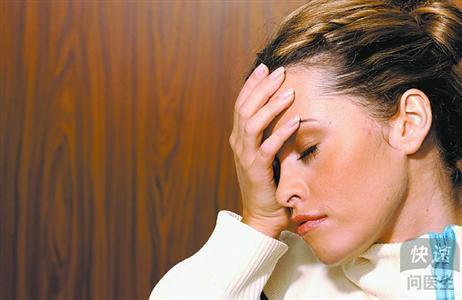 頭痛頭暈怎麼辦 四個方法有效解決頭暈頭痛問題 - 壹讀
