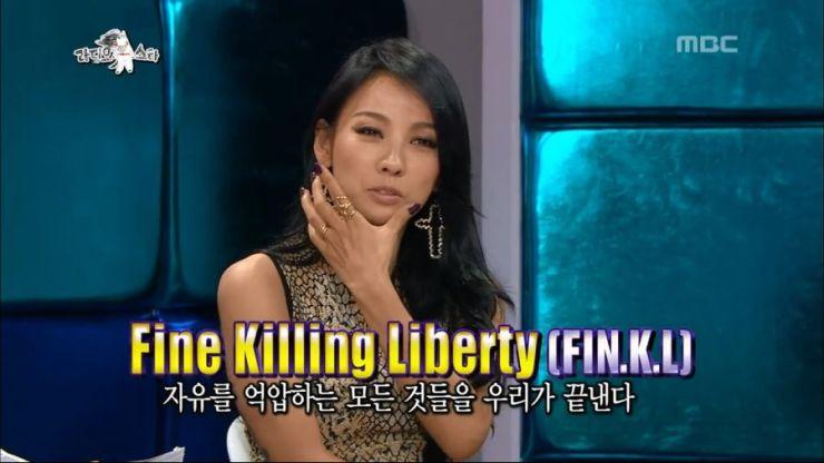The Radio Star, Lee Hyo-ri #08, 이효리 20130529_20200705_001131.655.jpg