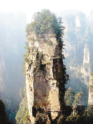 South Pillar of Heaven