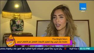 عسل أبيض | 3asal Abyad - صفحة على الفيس بوك لتعليم الأمهات التعامل مع الأطفال الرضع