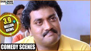 Sunil Best Comedy Scenes Back to Back || Part 02 || Telugu Latest Comedy Scenes || Shalimarcinema