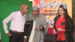Akram Udass and Afreen New Pakistani Stage Drama Full Comedy clip 2017