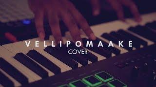 Vellipomaakey Cover | AR Rahman | Saahasam Swaasaga Saagipo | Song