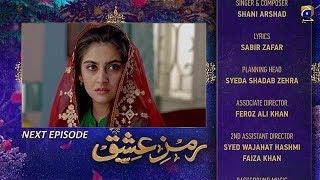 Ramz-e-Ishq - EP 19 Teaser - 11th Nov 2019 - HAR PAL GEO DRAMAS