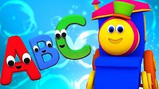Rimas para niños | aprendiendo | Dibujos animados para bebés.