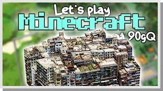 LP Minecraft på 90gQ #50 - Nirethias Walled City!