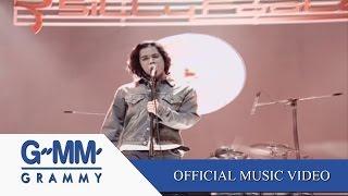 แกล้ง - Silly Fools【OFFICIAL MV】