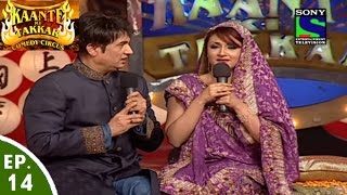 Comedy Circus - Kaante Ki Takkar - Episode 14 - David Dhawan as special guest