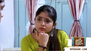 Thatteem Mutteem | EPI - 138 Meenakshi's new strategy to impress vasavadaththa | Mazhavil Manorama