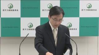原子力規制庁 定例ブリーフィング(平成29年10月20日)