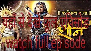 Download Shani Full Episode Clip Videos - WapZet Com
