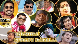 SEMMA COMEDY MACHI... | Latest Tamil Comedy | HD 1080 | Latest Upload