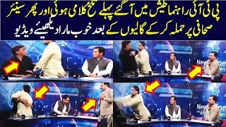 Pakistan News - PTI masroor sial in TV talk show