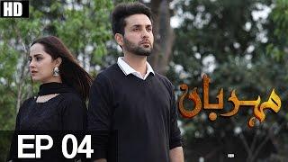 Meherbaan Episode 4 | Aplus - Best Pakistani Dramas