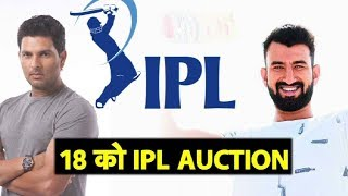 IPL auction 2018 : No Indian cricketer in highest base price bracket | Sports Tak