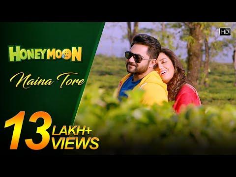 NAINA TORE ( নেয়না তোরে ) LYRICS – Honeymoon | Soham,Subhashree,Ujjaini