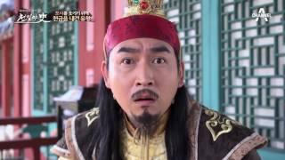 애첩 포사의 큰 웃음이 불러온 재앙! 네버엔딩 '봉화' 장난?!