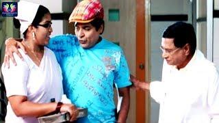Ali And M.S Narayana Best Comedy Scene || Latest Telugu Comedy Scenes || TFC Comedy