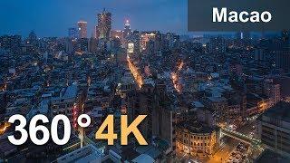 Macao, 360 Timelapse in 4K