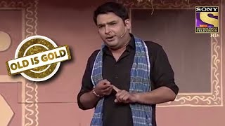 Kapil Aspires To Be An Actor | Old Is Gold | Comedy Circus Ke Ajoobe
