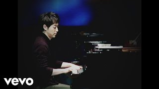 Yiruma, (이루마) - River Flows in You