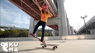 Japan Freestyle Skateboard Session with 15 Year Old World Champion