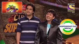 Krushna Slaps Sudesh On The Set | Independence Day Special | Comedy Circus Ke Superstars