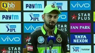 IPL 2018: Virat Kohli on RCB's Loss to Rajasthan Royals   The Quint