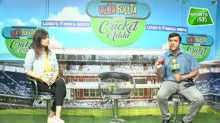 LIVE: Ind vs NZ: कहीं बारिश ना बन जाए विलेन | #CWC2019 | Sports Tak