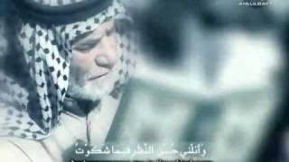 Download Halawaji Clip Videos - WapZet Com
