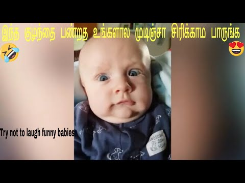 Image of: Cute Create Large Youtube Thumbnails For Facebook Coub Download Thumbnail For Try Not To Laugh Kids Fails Baby Videos