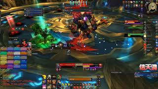 Mythic Argus new Secret Phase 40%