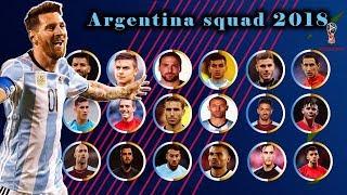 Argentina squad 2018