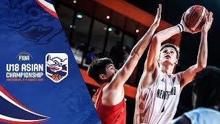 New Zealand v China - Full Game - Semi-Finals - FIBA U18 Asian Championship 2018