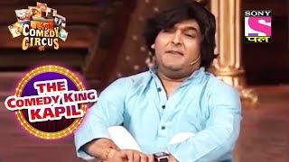 Kapil's Marriage Crisis | The Comedy King - Kapil | Kahani Comedy Circus Ki