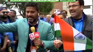 LIVE FROM NOTTINGHAM: Vikrant Gupta With Upbeat India Fans | #CWC2019