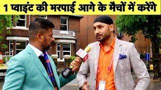 BREAKING LIVE: India Vs NZ ODI Abandoned | Vikrant Gupta With Harbhajan Singh