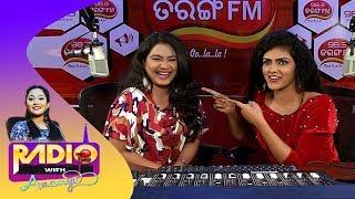 Radio Time with Ananya | Candid Talk with Amrita | Celeb Chat Show | Tarang Music