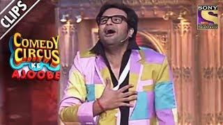 Krushna As Surinder Hosts His Own Swayamvar | Comedy Circus Ke Ajoobe